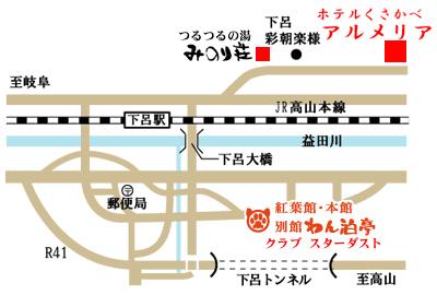 下呂温泉街簡易地図